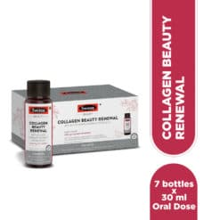 Swisse Collagen Beauty Renewal Supplement with Blood Orange Extract