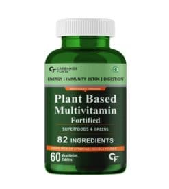 Carbamide Forte Plant Based Multivitamin Tablets  Immunity, Energy & Detox with 82 Ingredients